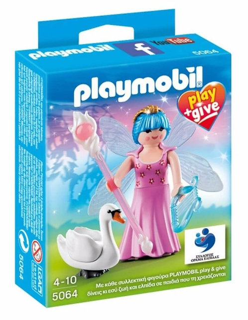 PLAYMOBIL 5064 - Fairy with swan
