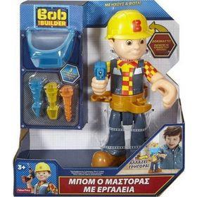 Μπομπ ο Μάστορας με Εργαλεία (Μιλάει Ελληνικά)