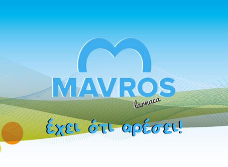 Καλώς ήρθατε στο Mavros blog!
