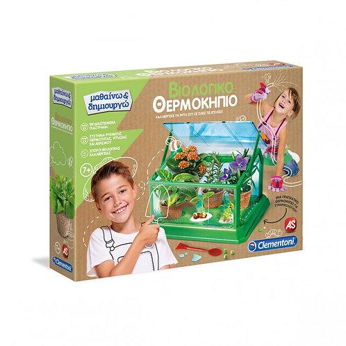 GREENHOUSE BIO (1026-63597)
