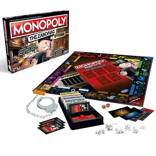 MONOPOLY ΤΗΣ ΖΑΒΟΛΙΑΣ - CHEATERS EDITION (E1871)