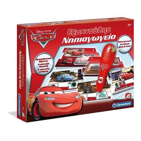 SAPIENTINO ELECTRONIC CARS KINDERGARTEN