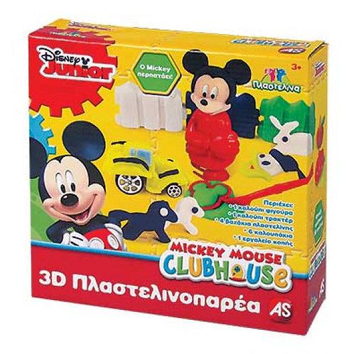 Σετ Πλαστελίνης 3D Πλαστελινοπαρέα Mickey
