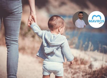 Η ανάπτυξη της προσωπικότητας του παιδιού μέσα από τη σχέση του με τους γονείς του!