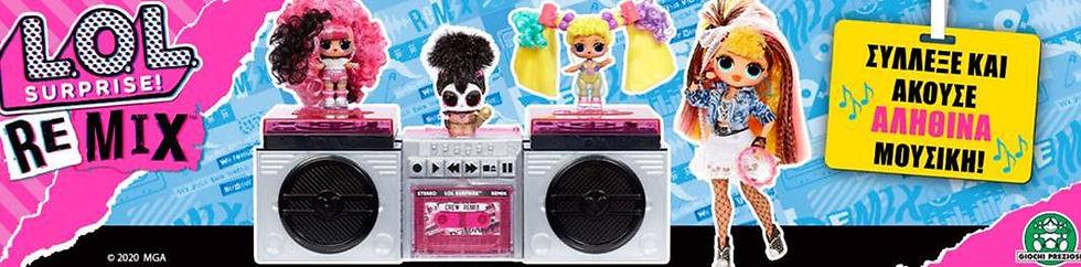 LOL Surprise Remix Dolls