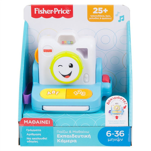 FISHER-PRICE LAUGH N LEARN INSTANT CAMERA (GMX39)