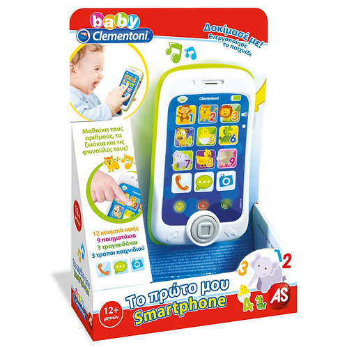 BABY CLEMENTONI SMART PHONE TOUCH & PLAY (1000-63208)