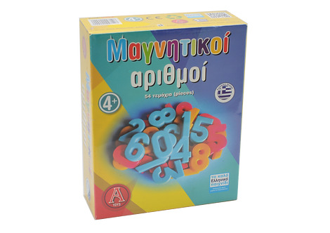 MAGNETIC NUMBERS - 54PIECES