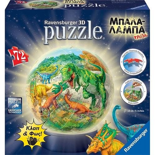 3D PUZZLE NIGHT LIGHT 72 PCS DINOSAURS
