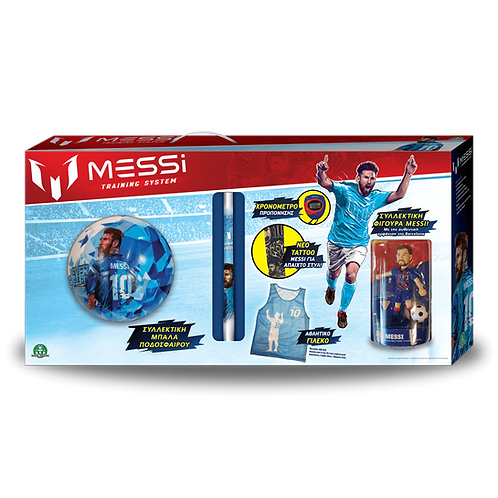 MESSI EASTER CANDLE 2020 (MEM06000)