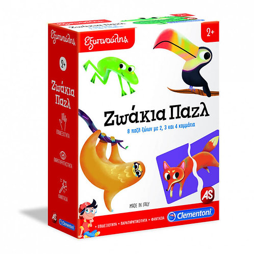 SAPIENTINO PUZZLE WITH ANIMALS (1024-63218)