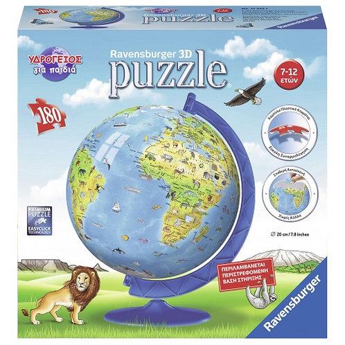 3D PUZZLE 180PCS CHILDREN'S GLOBE