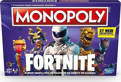 MONOPOLY FORTNITE (GREEK) (E6603)
