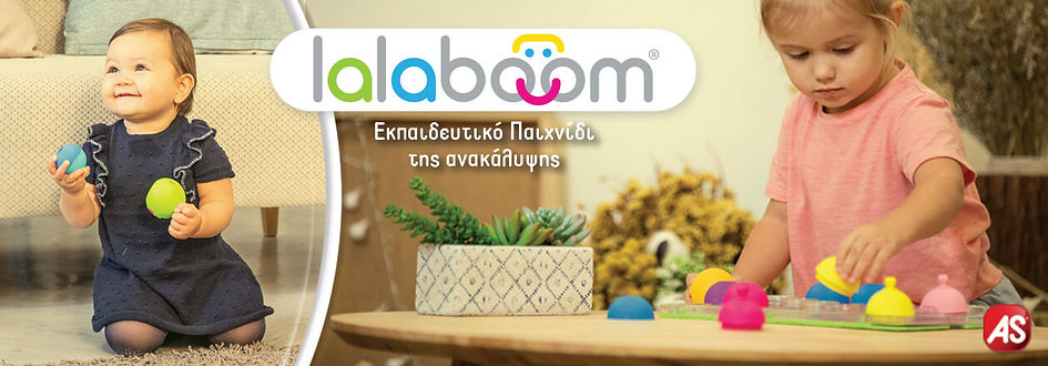Lalaboom toys