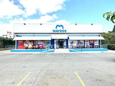 Mavros Larnaca Shop