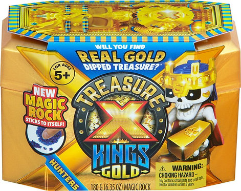 TREASURE-X S3 SINGLE PACK HUNTERSS (TRR17000)