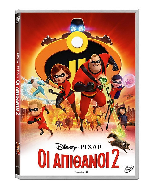 DVD THE INCREDIBLES 2