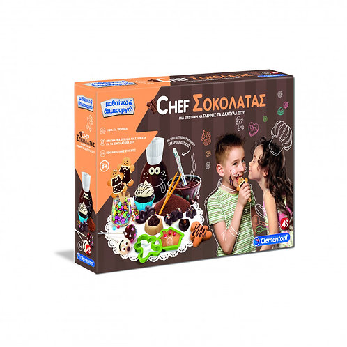 SCIENCE & PLAY - CHOCOLATE CHEF (1026-63832)