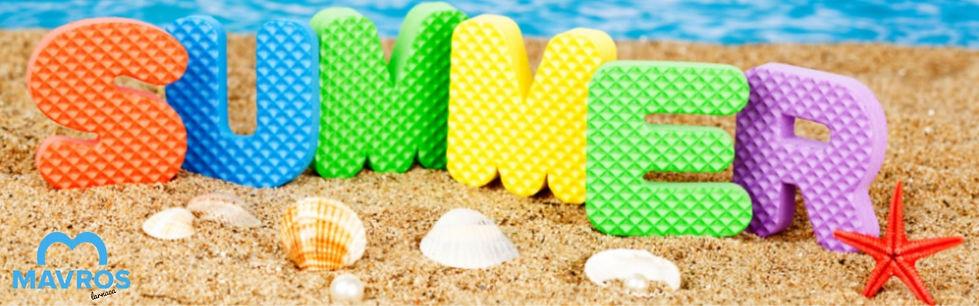 Summer Toys.jpg