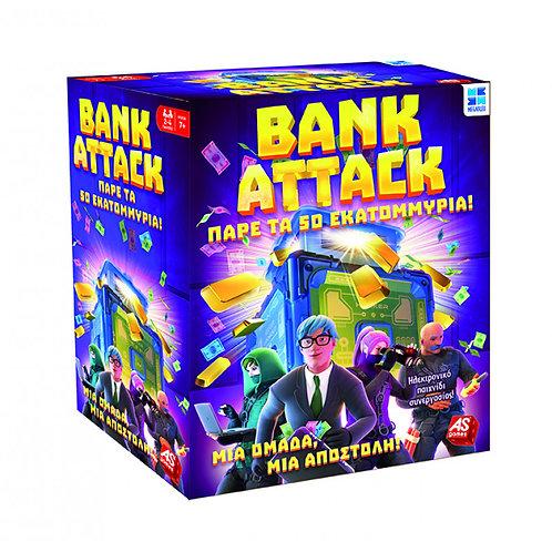 BANK ATTACK (1040-20021)
