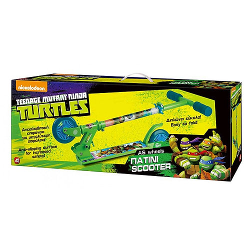 TURTLES SCOOTER