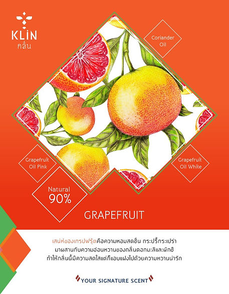 กลิ่น Grapefruit
