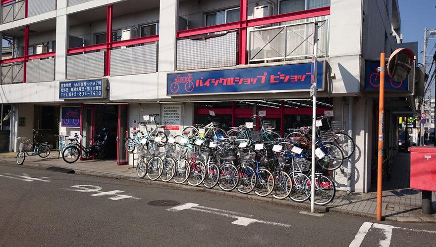 自転車店,大倉山