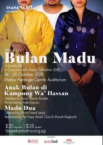 Teater Ekamatra Presents: Bulan Madu