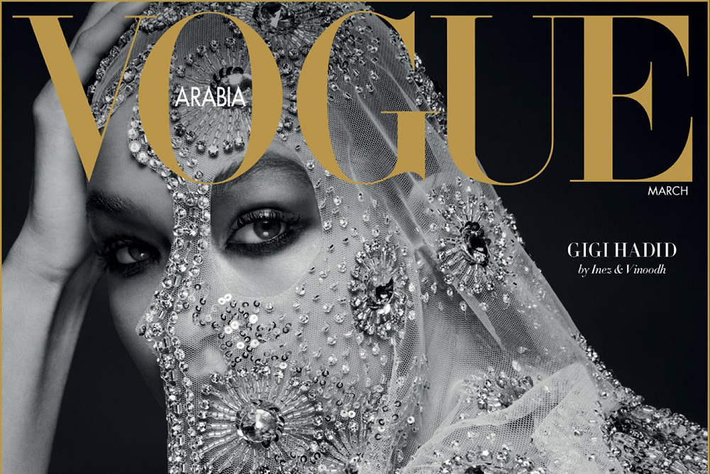 Gigi Hadid on the cover of Vogue Arabia