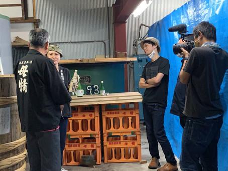 今日は、郡上踊りの音頭取り後藤直弘さんと井上博斗さんに、、、!!発酵デパートメントの小倉ヒラクさん!!が平野醸造に取材でいらっしゃいました!!