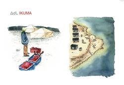 Extrait du livre Ikuma, Carnet de tournage