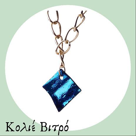kolie-vitro.jpg