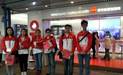 HKTB World 7_4