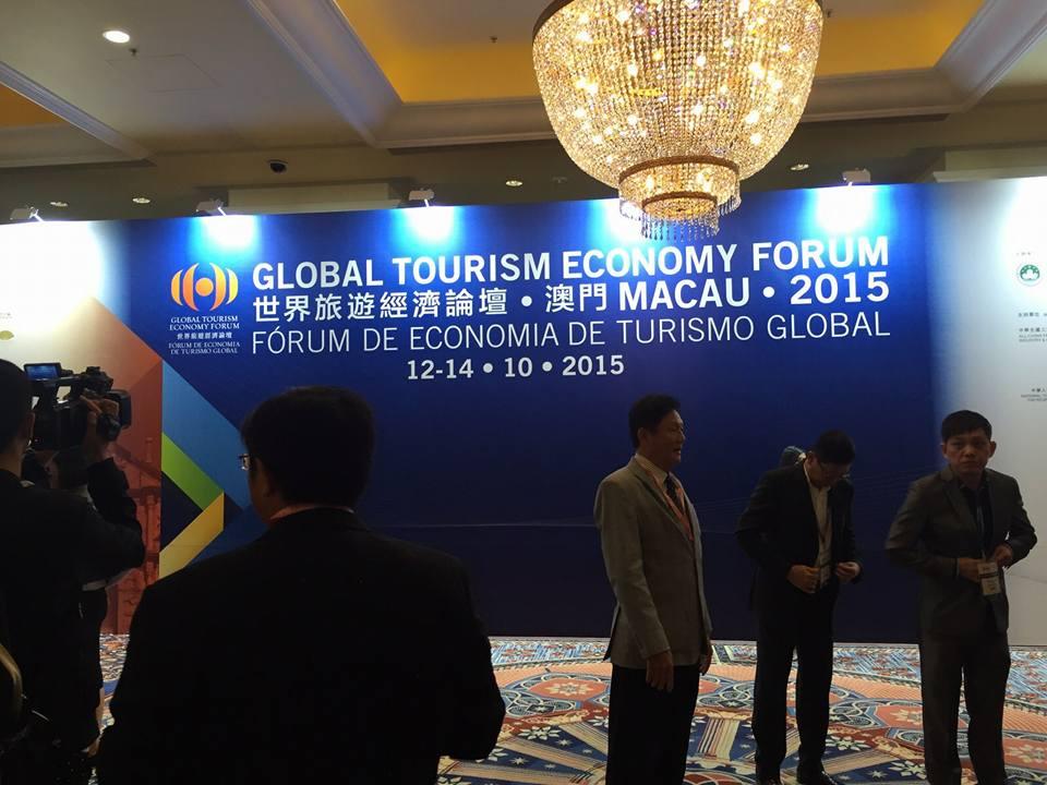 Global Tourism Economy Forum