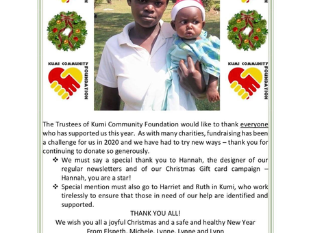 Merry Christmas from everyone at the Kumi Community Foundation.