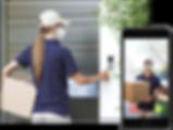 video doorbell july 2020.png