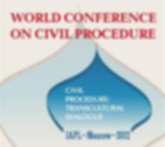 Всемирный Конгресс по процессуальному праву  «Гражданский процесс в межкультурном диалоге. Евразийский контекст»