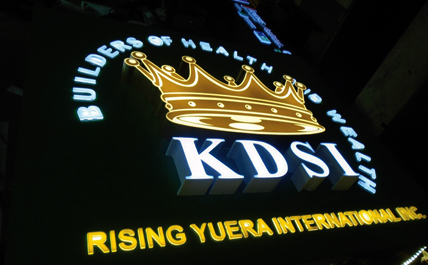 LED Signage Manila