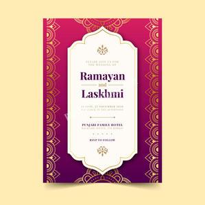 Indian wedding invitation copy.jpg