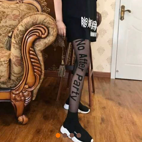 No After Party Leggings
