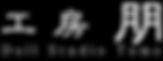 2020HP_logo_ol.png