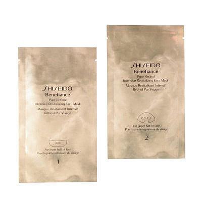Shiseido -Masque Revitalisant Intensif Rétinol Pur Visage 4x2sachets- Benefiance