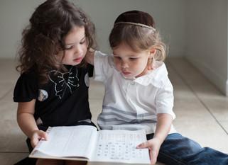 Годовой план чтения Библии