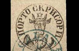 163 de ani de la primele timbre românești