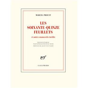 Saptezeci si cinci de pagini- o lovitura de trasnet semnata de Marcel Proust