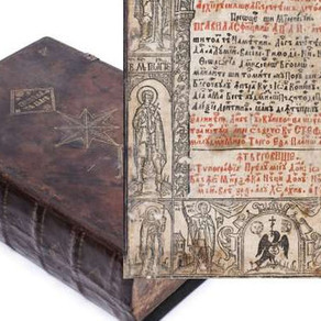 Cel mai important codice de legi aparut in Tarile Romane in Evul Mediu s-a vandut la licitatie