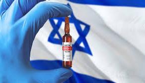 Cat a costat imunizarea Israelului