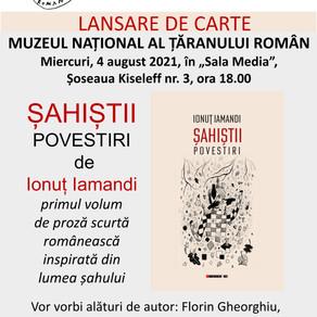 Primul volum de proza scurta romaneasca inspirata din lumea sahului se lanseaza la Muzeul Taranului