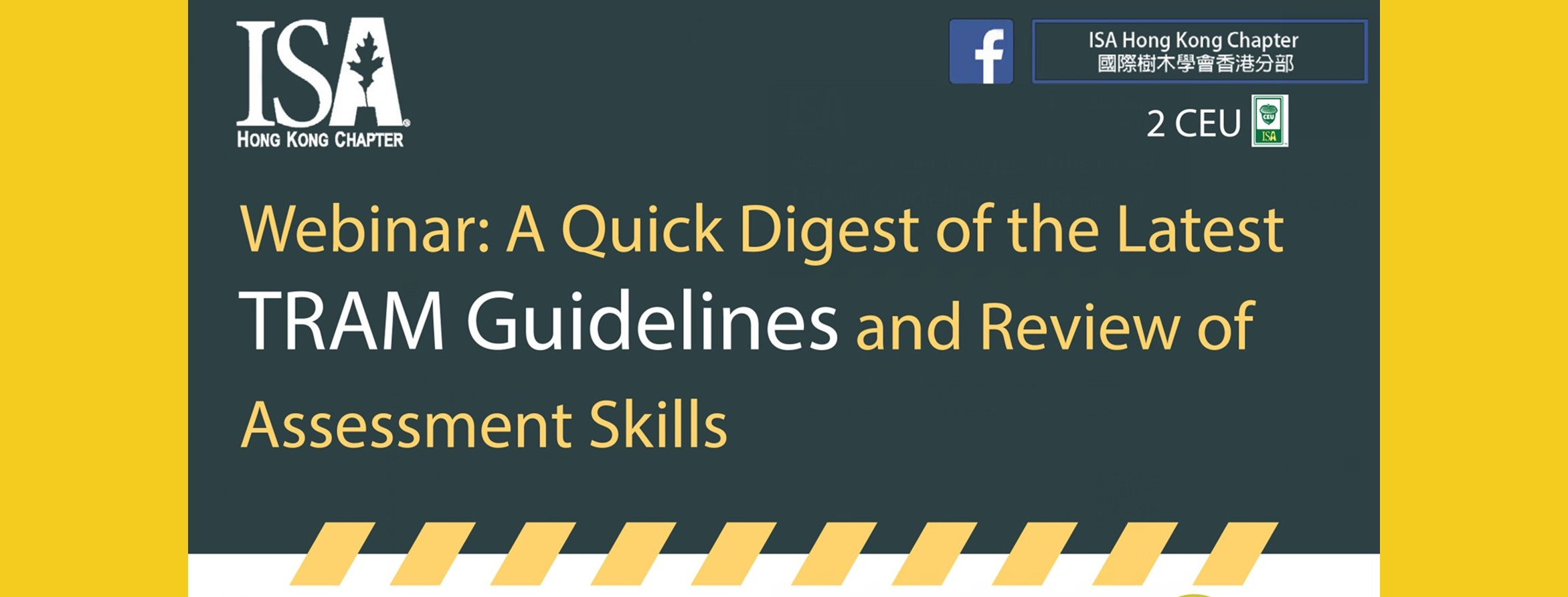 Dec 18 Webinar: A Quick Digest of the Latest TRAM Guideline and a Review of Assessment Skills