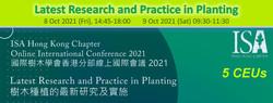 ISAHK Online International Conference 2021
